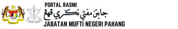 banner portal rasmi